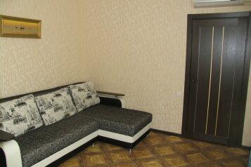 Дом , 50 кв.м. на 4 человека, 2 спальни, 4-я Новоселовская улица, 4, Таганрог - Фотография 3