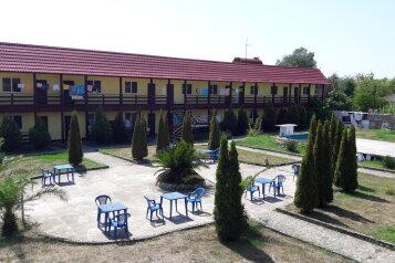Гостиница , Песочная, 41 на 28 номеров - Фотография 4