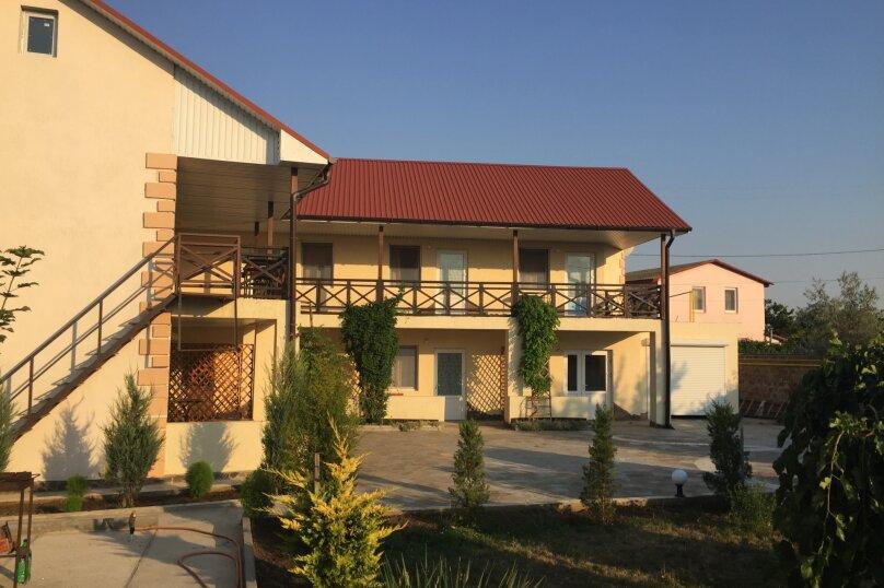 Гостевой дом ЛЕТО, Роз, 88 на 10 номеров - Фотография 3