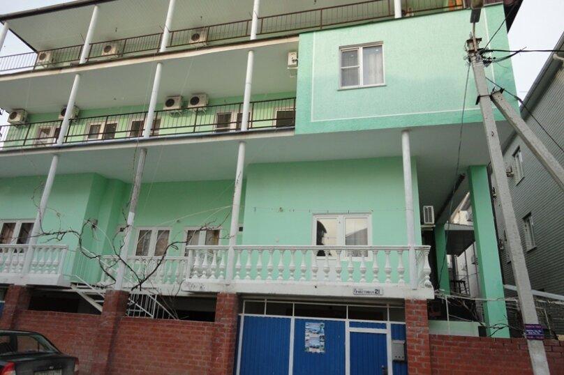 Гостивой дом Антал, Приветливая улица, 21 на 10 комнат - Фотография 4