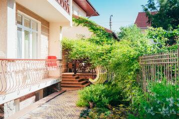 Отель, улица Дмитрия Ульянова, 4А на 18 номеров - Фотография 4