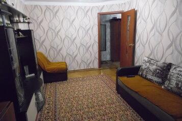 2-комн. квартира на 4 человека, улица Подвойского, Гурзуф - Фотография 2