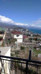 3-х местный номер с видом, 80 кв.м. на 4 человека, 2 спальни, улица Сергеева-Ценского, 8, Алушта - Фотография 4