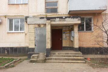 2-комн. квартира, 60 кв.м. на 4 человека, Курортная улица, Саки - Фотография 2