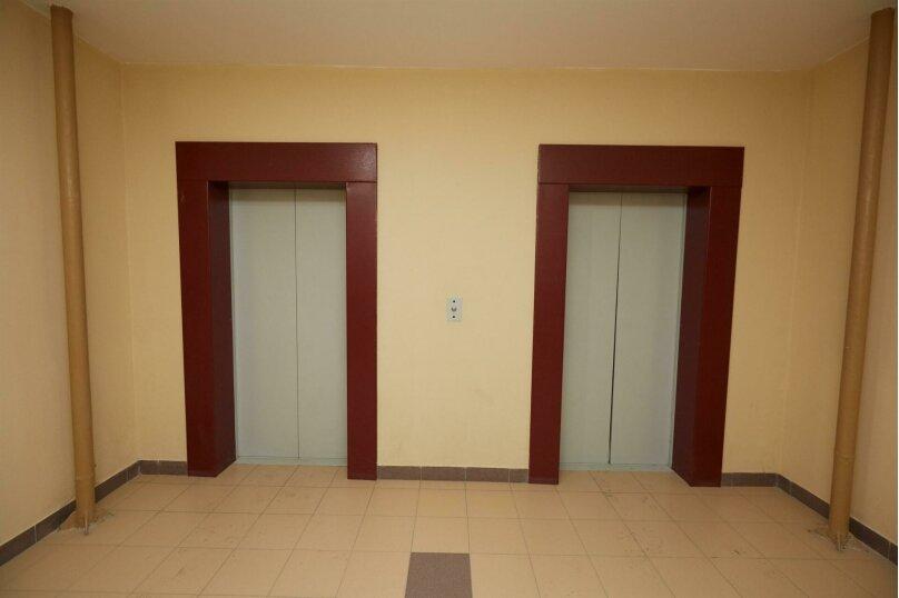 1-комн. квартира, 35 кв.м. на 3 человека, проезд Геологоразведчиков, 44А, Тюмень - Фотография 11