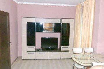 Дом, 40 кв.м. на 4 человека, 1 спальня, улица Терлецкого, 19Г, Форос - Фотография 1