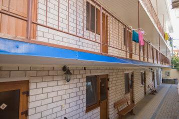 Гостевой дом, Приветливая улица, 12 на 21 номер - Фотография 4