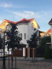 Гостевой дом , Терская улица на 11 номеров - Фотография 1