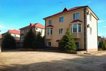 Большой Коттедж , 300 кв.м. на 15 человек, 9 спален, переулок Энергетиков, 2А, Ялта - Фотография 1