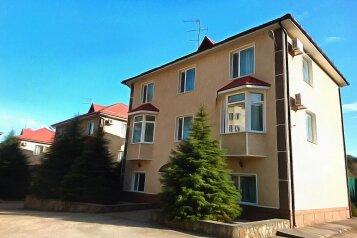 Гостиница, переулок Энергетиков на 9 номеров - Фотография 2