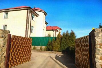 Гостиница, переулок Энергетиков на 9 номеров - Фотография 4