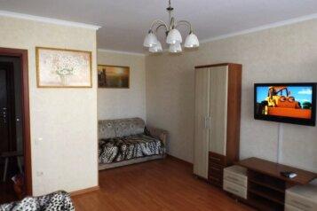 1-комн. квартира, 40 кв.м. на 4 человека, проспект Ленина, 54, Евпатория - Фотография 1