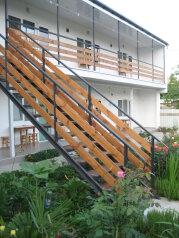 Гостевой дом, Морская на 6 номеров - Фотография 2