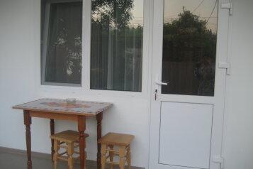 Гостевой дом, Морская на 6 номеров - Фотография 4