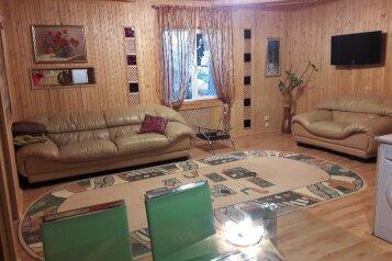 Коттедж, 90 кв.м. на 6 человек, 2 спальни, Мира, Ялта - Фотография 2