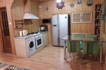 Коттедж, 90 кв.м. на 6 человек, 2 спальни, Мира, Ялта - Фотография 3