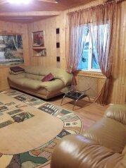 Коттедж, 90 кв.м. на 6 человек, 2 спальни, Мира, Ялта - Фотография 4