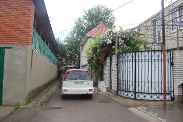 Гостевой дом , Тракторная улица на 13 номеров - Фотография 4