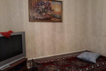 Дом для отдыхающих, 35 кв.м. на 4 человека, Пролетарская улица, Приморско-Ахтарск - Фотография 1