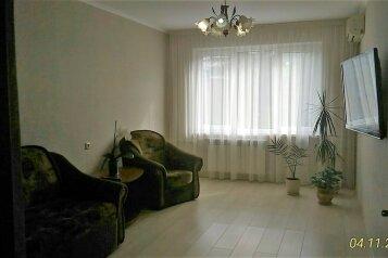 2-комн. квартира, 47 кв.м. на 4 человека, Октябрьская улица, 29, Алушта - Фотография 1
