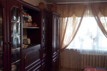 2-комн. квартира, 45 кв.м. на 5 человек, улица Ленина, Ейск - Фотография 2
