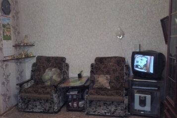 2-комн. квартира, 45 кв.м. на 5 человек, улица Ленина, Ейск - Фотография 4