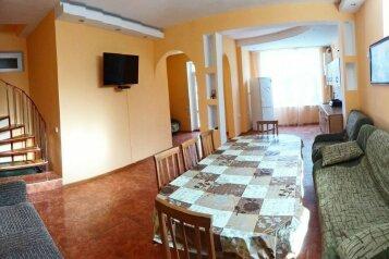 Дом, 120 кв.м. на 8 человек, 3 спальни, Речной переулок, Феодосия - Фотография 1