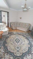 Дом, 280 кв.м. на 7 человек, 3 спальни, Таманская улица, Анапа - Фотография 2
