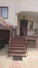 Дом, 280 кв.м. на 7 человек, 3 спальни, Таманская улица, Анапа - Фотография 3
