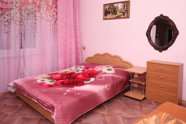 Домик , 40 кв.м. на 4 человека, 1 спальня