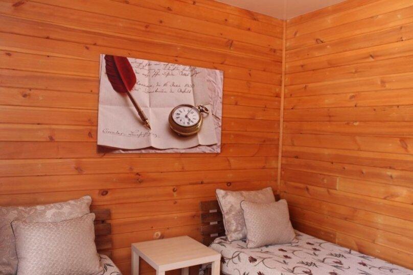 Стандарт с двумя односпальными кроватями, Бирюзовая улица, 5, Горно-Алтайск - Фотография 1