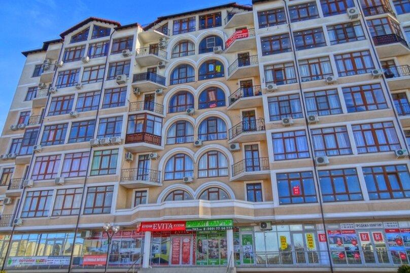1-комн. квартира, 47 кв.м. на 6 человек, Крымская улица, 19, Геленджик - Фотография 10