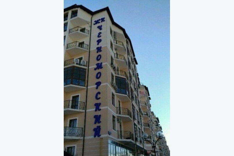 1-комн. квартира, 47 кв.м. на 6 человек, Крымская улица, 19, Геленджик - Фотография 11