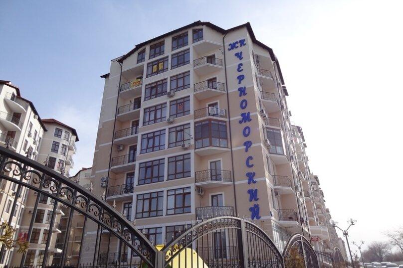 1-комн. квартира, 47 кв.м. на 6 человек, Крымская улица, 19, Геленджик - Фотография 15