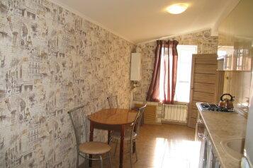 Дом, 36 кв.м. на 4 человека, 1 спальня, 4-я Новоселовская улица, 4А, Таганрог - Фотография 3