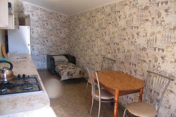 Дом, 36 кв.м. на 4 человека, 1 спальня, 4-я Новоселовская улица, 4А, Таганрог - Фотография 4