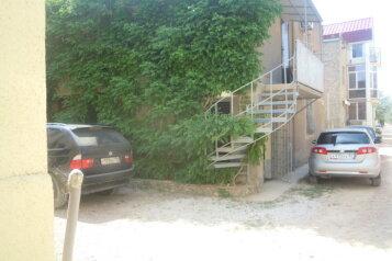 Гостевой дом, Центральная улица на 2 номера - Фотография 1