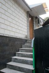 1-комн. квартира, 46 кв.м. на 3 человека, Тенистая улица, Даниловка - Фотография 2