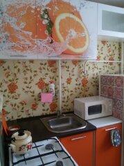 2-комн. квартира, 42 кв.м. на 4 человека, Эгерский бульвар, Чебоксары - Фотография 2