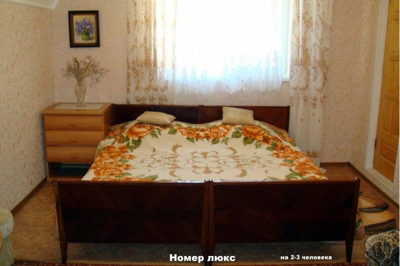 """Гостиница """"На Виноградной 7"""", Виноградная улица, 7 на 6 комнат - Фотография 4"""
