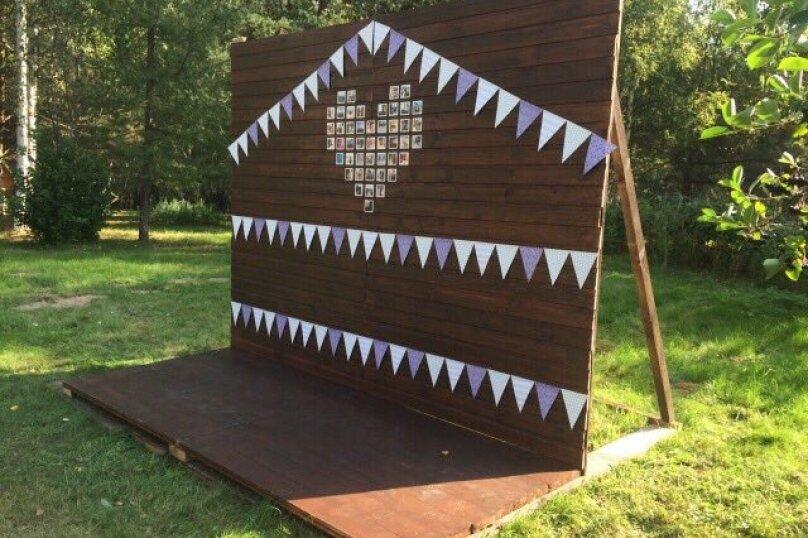 Домик-люкс в стиле бунгало, 90 кв.м. на 6 человек, 2 спальни, Демаки, 12, Нижний Новгород - Фотография 37