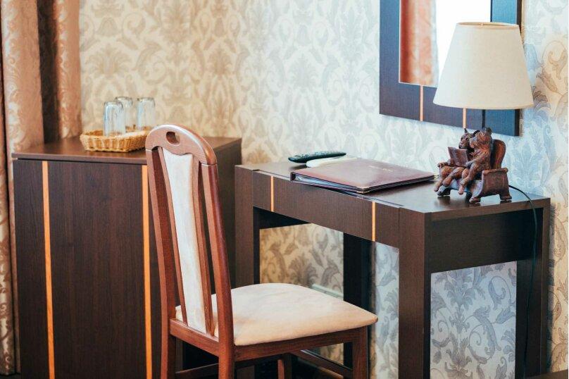 "Гостиница ""Reiss"", улица Дмитрия Ульянова, 4А на 18 комнат - Фотография 41"