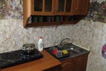 Дом, 80 кв.м. на 6 человек, 2 спальни, Кубанская улица, 12, Черноморское - Фотография 1