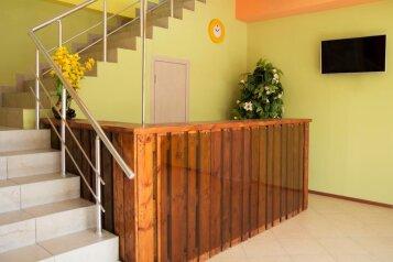 Мини-гостиница , улица Энергетиков на 12 номеров - Фотография 3