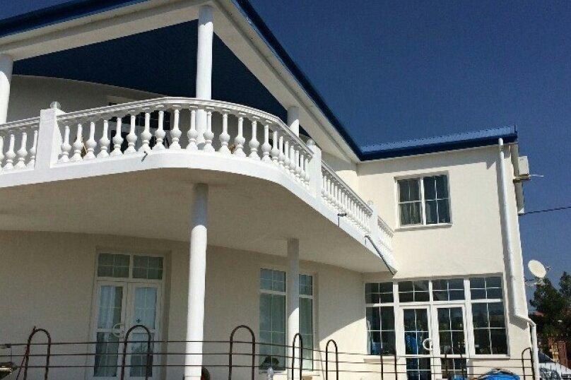 Дом, 400 кв.м. на 20 человек, 5 спален, Краснодарская улица, 11, Геленджик - Фотография 1