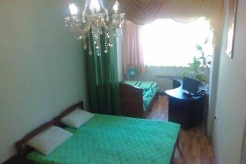 Отдельная комната, Родниковая улица, 23, Лазаревское - Фотография 1