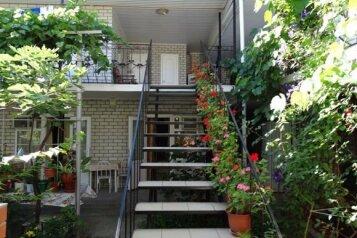 Гостевой дом , улица Чехова, 3 на 11 номеров - Фотография 1