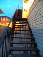 Гостевой дом, Объездная улица на 5 номеров - Фотография 2