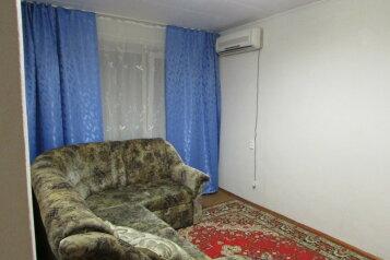 3-комн. квартира, 67 кв.м. на 8 человек, улица Гринченко, Геленджик - Фотография 1