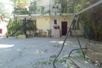 Комфортные номера в Феодосии, улица Федько, 29 на 4 номера - Фотография 4